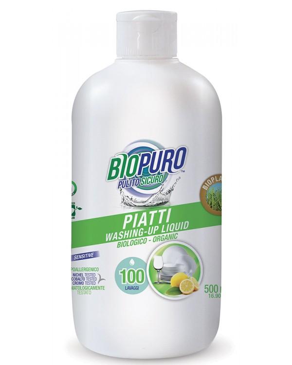 BioPuro Detergent hipoalergen BIO vase, 500 ml