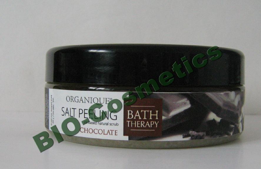 Organique Sare Exfolianta Cu Ciocolata